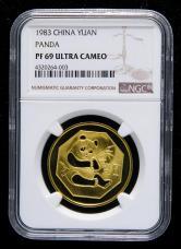 1983年熊猫12.7克精制铜币一枚(带盒、NGC PF69)