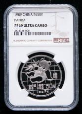 1989年熊猫1盎司精制钯币一枚(发行量:3000枚、带盒、带证书、NGC PF69)