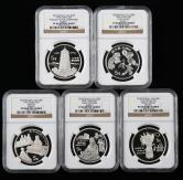 1995年中国传统文化第(1)组22克精制银币五枚一套(NGC PF69、PF68)