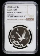 1995年中国近代名画飞禽-鹰2/3盎司十二边精制银币一枚(实铸量:2905枚、NGC PF69)