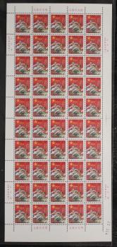 红军邮新50枚(一版)