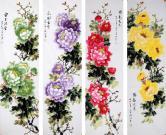 张浪伯 花卉四屏