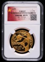 1988年巴塞尔国际硬币周中瑞友好1盎司金章一枚(错刻白金章,发行量600枚,NPGS MS70 )