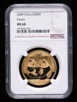 2009年熊猫1盎司普制金币一枚(NGC MS68)