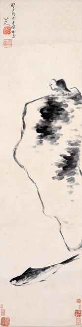 八大山人 鱼石图