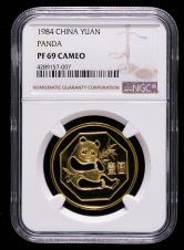 1984年熊猫12.7克精制铜币一枚(NGC PF69)