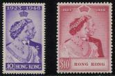 香港1948年银婚新全
