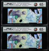 2018年俄罗斯世界杯100卢布纪念钞连号二枚(AA003173606-607、PMG 65EPQ)