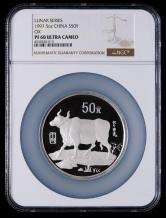1997年丁丑牛年生肖5盎司精制银币一枚(发行量:1000枚、NGC PF68)