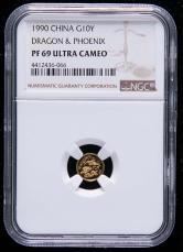 1990年龙凤1克精制金币一枚(NGC PF69)