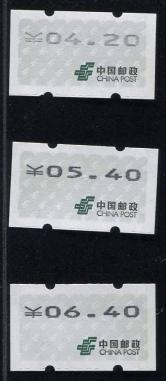 黑电子票4.2元、5.4元、6.4元新各一枚