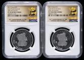 2017年中国熊猫金币发行35周年15克精制银币二枚(带证书、NGC PF70)