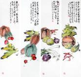 马广平 蔬果四屏