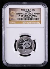 2012年熊猫金币发行30周年1/4盎司精制银币一枚(NGC PF69)