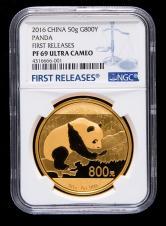 2016年熊猫50克精制金币一枚(首期发行、原盒、带证书、NGC PF69)