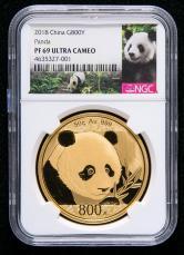 2018年熊猫50克精制金币一枚(带证书、NGC PF69)