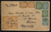 1910年哈尔滨寄加拿大圣托马斯封一件、贴清蟠龙1分双连、四方连各一件、蟠龙2分、3分各二枚、销12月26日哈尔滨戳、1911年