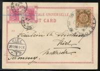 1898年广州寄德国基尔香港半山图明信片一件、贴清石印蟠龙4分一枚、香港票2先时双连一件、销10月23日广州邮政局大圆戳、香港戳