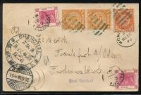1898年天津寄德国法兰克福天津风景明信片一件、贴清石印蟠龙2分、蟠龙1分双连各一枚、香港2先时二枚、销天津八卦戳、四月初二上海