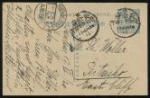 民天津寄国外民帆船1.5分邮资明信片一件、销北戴河南山中转戳、天津府戳