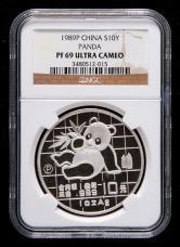 1989年熊猫1盎司精制银币一枚(P版、带证书、NGC PF69)