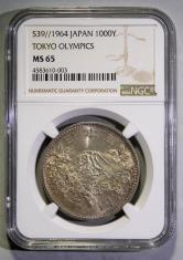 1964年日本20克银币一枚(含银量:92.5%、NGC MS65)