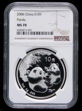 2006年熊猫1盎司普制银币一枚(NGC MS70)