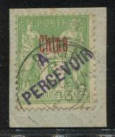 清法客邮紫字5分(绿)斜手盖A PERCEUOIR欠资票旧一枚(法11A组)