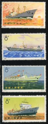 N29-32 轮船 新全