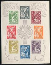 澳门1951年圣年型张新一枚
