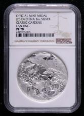上海造币有限公司2013年中国古典园林-兰亭2盎司银章一枚(限铸量:2000枚、带盒、带证书、NGC PF70)