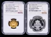 2011年西藏和平解放60周年精制金银币二枚一套(含1/4盎司金、1盎司银、原盒、带证书、NGC PF70)