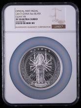 2017年上海造币有限公司造千手观音5盎司精制银章一枚(铸造量:99枚、原盒、带证书、NGC PF70)