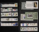 JT82年邮票和型张新全(部分带厂铭、数字、色标)