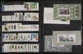 JT82年邮票和型张新全(部分带边)