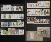JT83年邮票和型张新全(多J93五运会一套、J92(4-4)一枚、缺J92(4-2)一枚、部分带边)