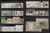 JT83年邮票和型张新全(缺J93(6-1)、多T87(8-1)一枚、部分带边)