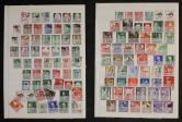第三帝国1936-1945年邮票新约56套108枚、旧约60套110枚