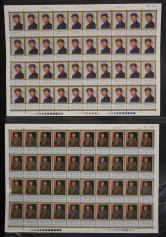 J21毛泽东新40套(一版)