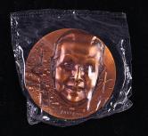 上海造币厂制冰心大铜章一枚(直径:80mm、限铸量:520枚、带盒、带证书)