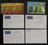 香港兔、虎金银型张、龙丝绸型张新各一枚(带证书)