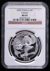 2005年熊猫1盎司普制银币一枚(NGC MS69)