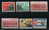 纪97古巴新全