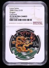 2000年庚辰龙年生肖1盎司精制彩银币一枚(带证书、NGC PF70)