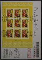 2000年贴2000-2(3-1)小版张一版、蓝电子05.70元一枚北京首日航空挂号寄日本封一件、销1月29日北京戳、首日纪念戳