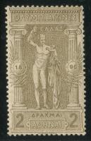 希腊1896年邮票新一枚
