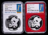 2019年熊猫30克普制银币二枚(首日发行、NGC MS70)