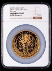 上海造币有限公司发行2017年千手观音纪念黄铜章一枚(限铸量:199枚、直径:70mm、原盒、带证书、NGC PF69)
