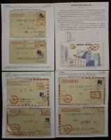 1988-2001中国国内邮政快件业务邮集一件