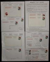 普通邮资片牡丹版式研究一框邮集一部16页贴片